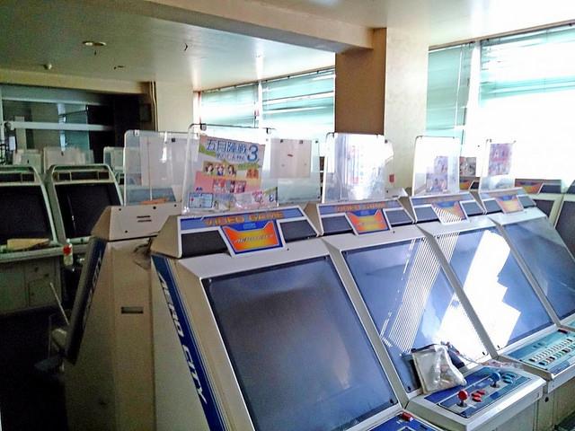 Sega Aero City Arcade Cabinets