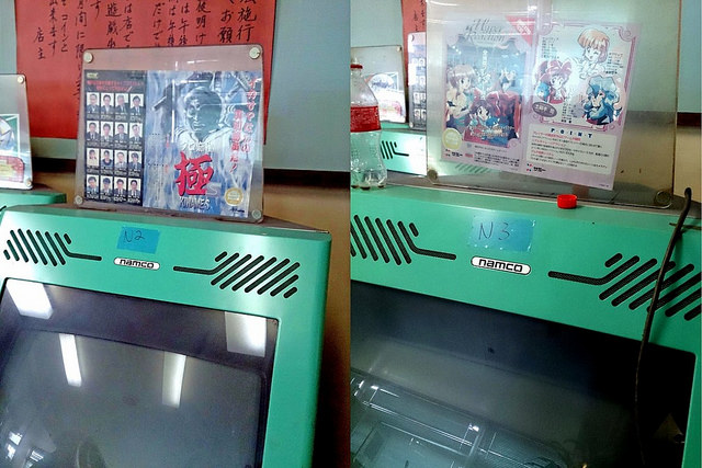 Green Namco Consolette arcade Cabinets
