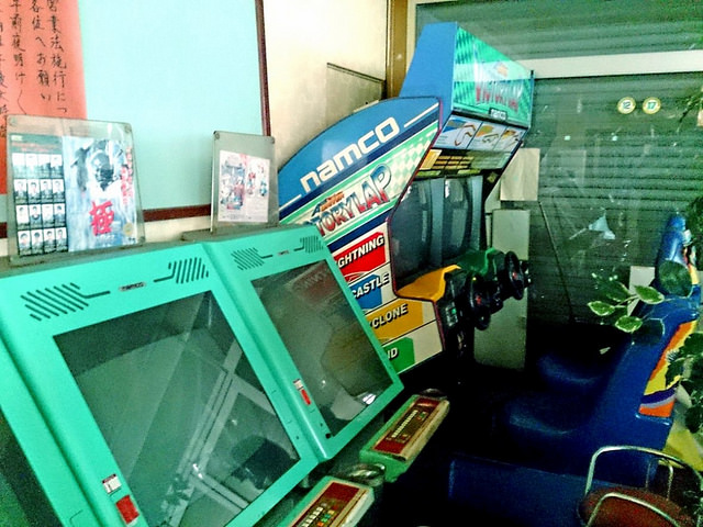 Green Namco Consolette arcade Cabinets Mahjong Control Panels