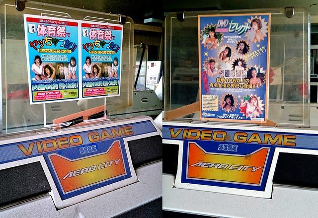Sega Aero City Marquees