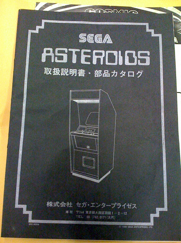 Sega Asteroids Manual