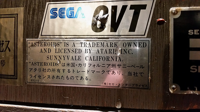 sega-sundance-license