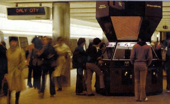 Atari BART 4