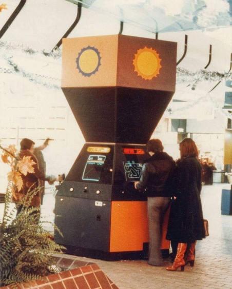 Atari Kiosk