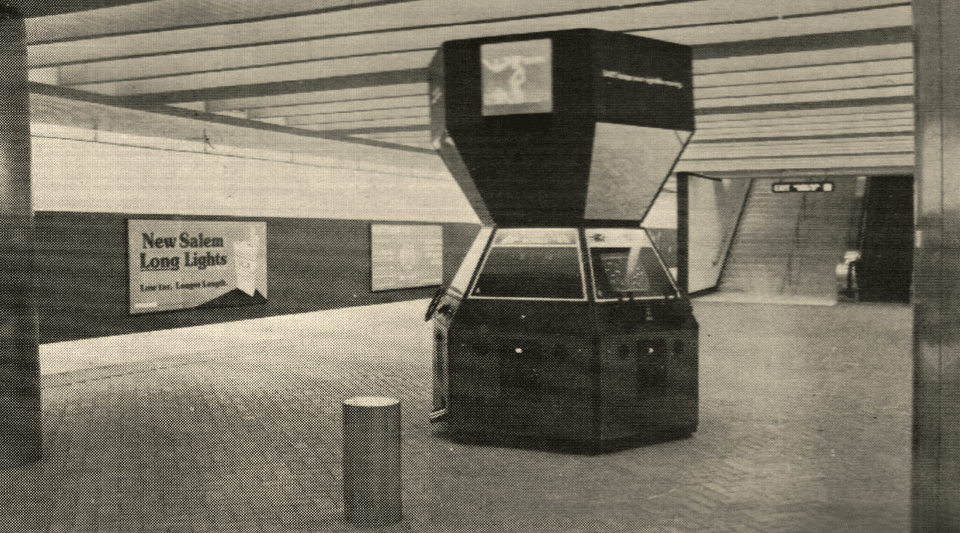 Atari Theatre System 1