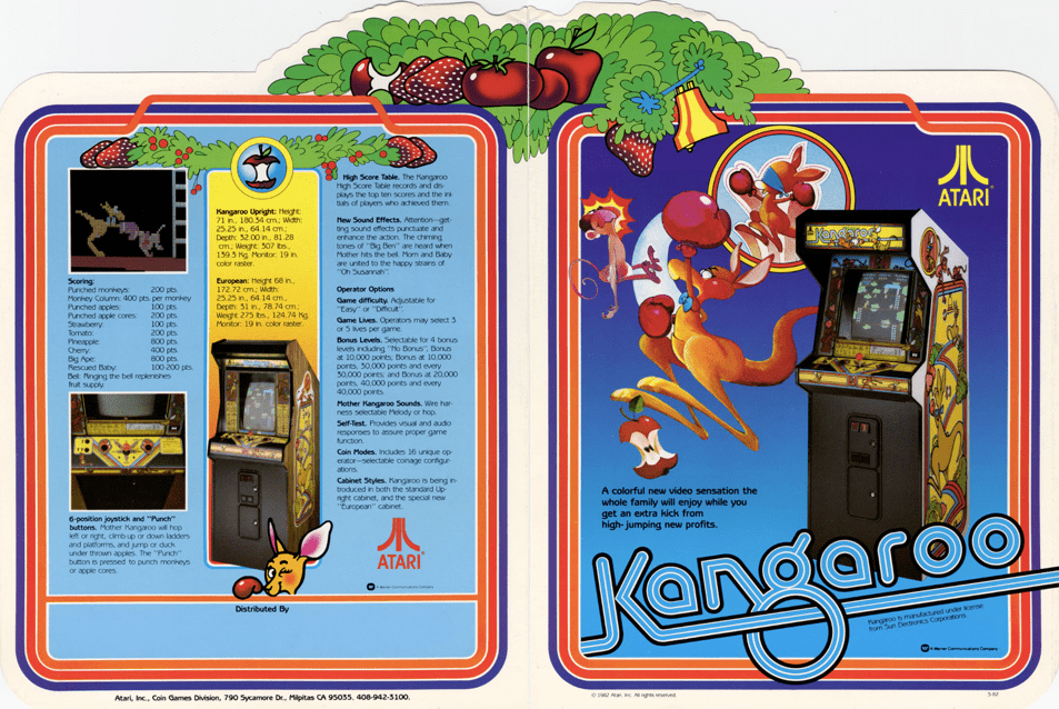 Atari Kangaroo Flyer 1