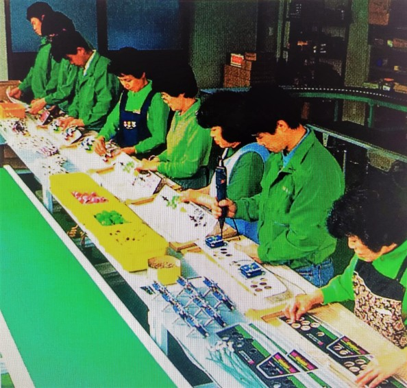 Astro Factory
