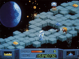 Bally Sente Moonquake Screenshot