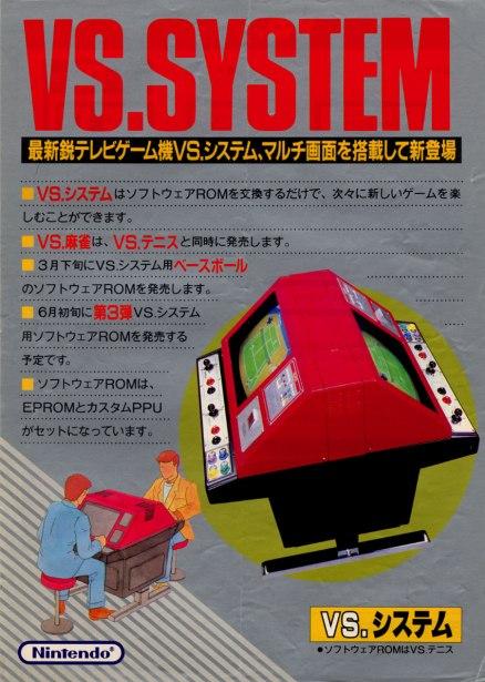 Vs System Jap Flyer